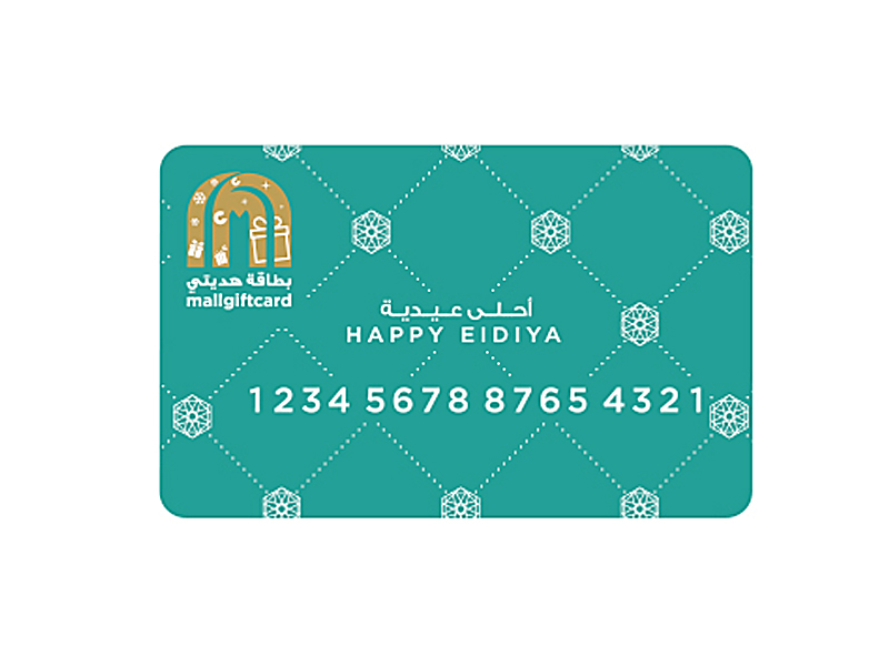 Mall Gift Card from Majid Al Futtaim for Eid Al Fitr 2018