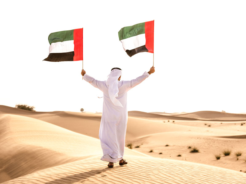 Happy UAE National Day! Here's How to Spend the Long Weekend