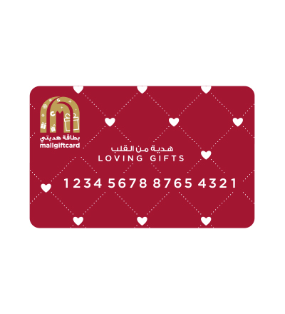 Buy Maf Mall Gift Card Deira City Centre Deira